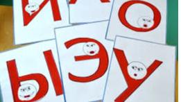 Ознакомление со слоговым строением слова детей с общим недоразвитием речи на занятиях по обучению грамоте: приглашаем к участию в обучающем курсе в онлайн-режиме